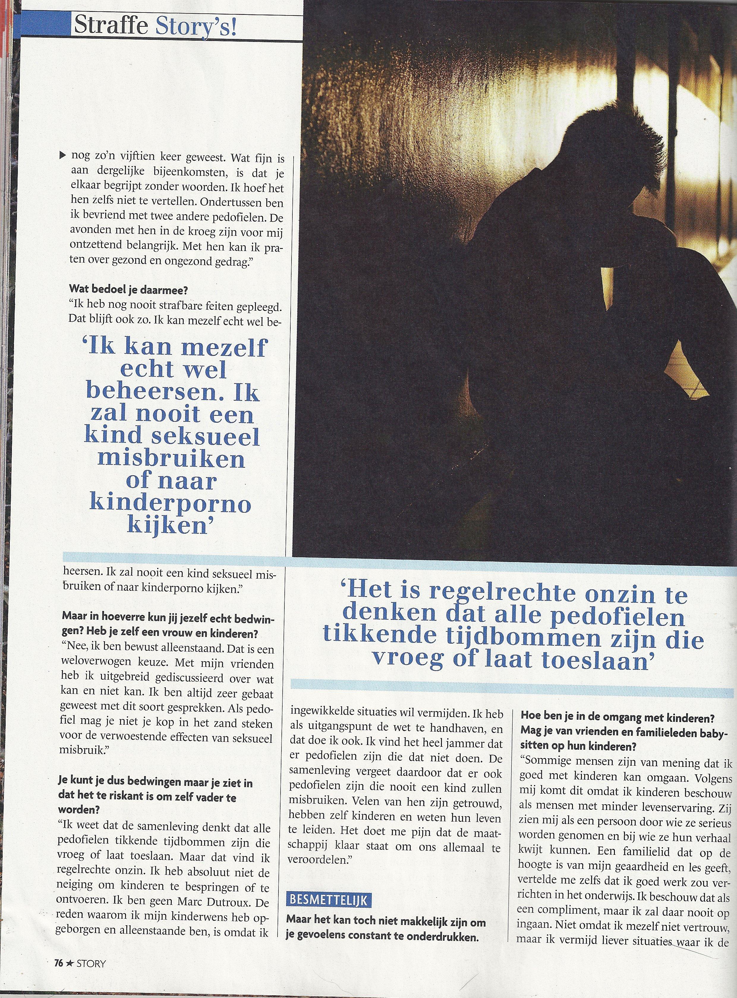 InterviewBen (3)